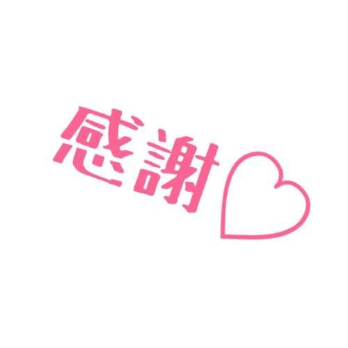 5/15♡感謝<br>